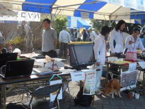 パソコン学習会・アニマルセラピー協会